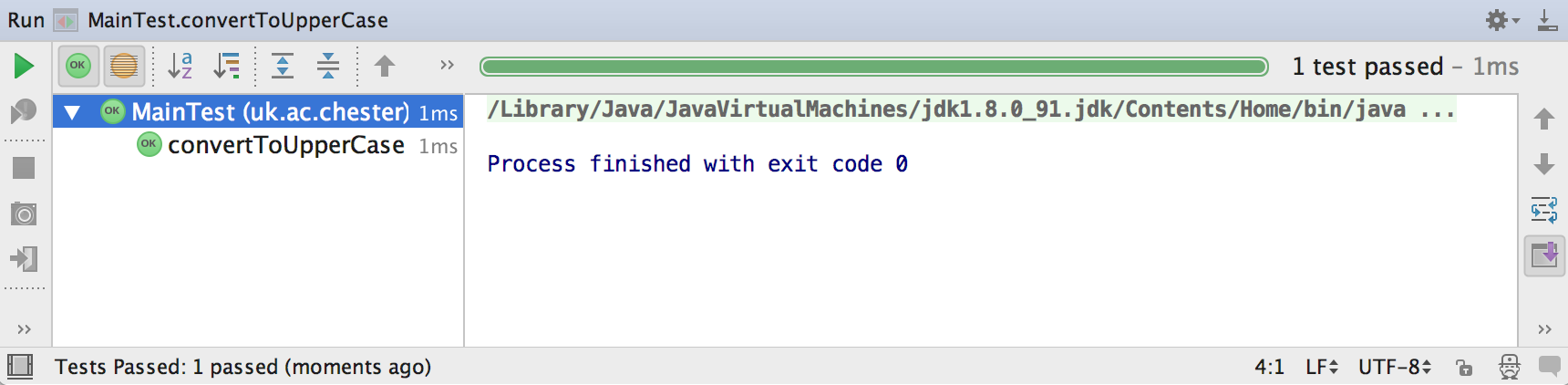 IntelliJ IDEA successful test completion pane